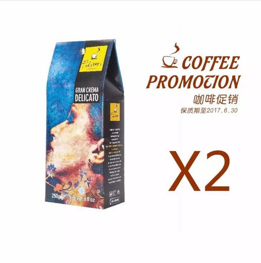 斐兹克力玛淡摩卡咖啡粉(两袋)