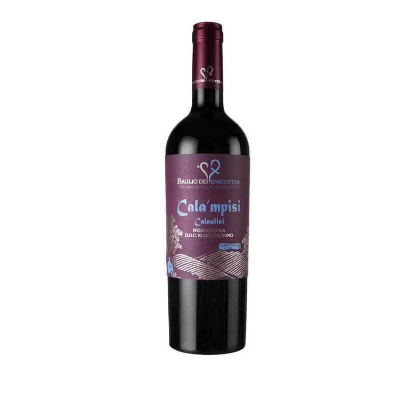 力葡萄酒 2011