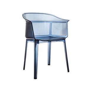 蓝色芦苇椅