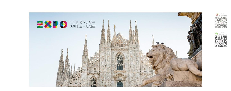 To Milan