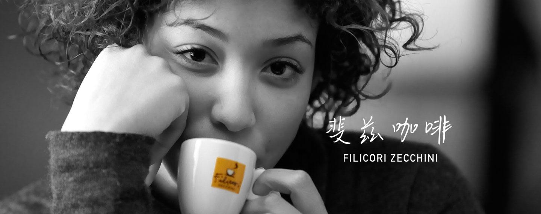 味道-咖啡